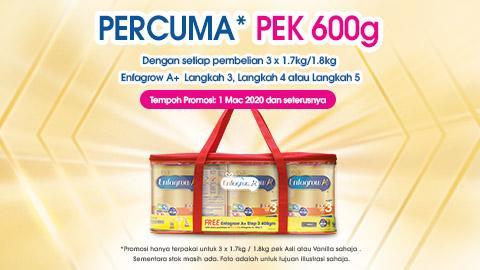 PERCUMA* PEK 600g
