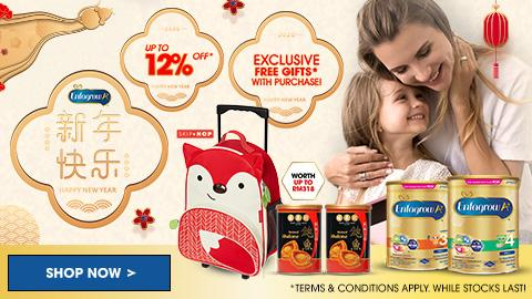Buy Direct From Mead Johnson Nutrition Flagship Store
