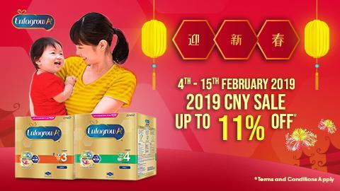 CNY 2019 Sale!