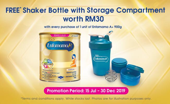 Enfamama A+ FREE* Shaker Bottle with Storage Compartment
