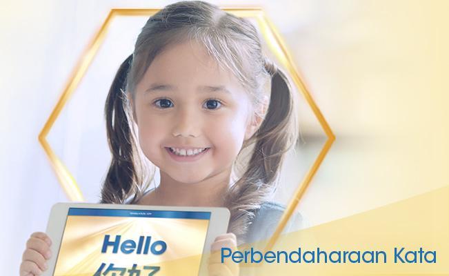 Membina Perbendaharaan Kata Anak Anda Boleh Jadi Semudah ABC