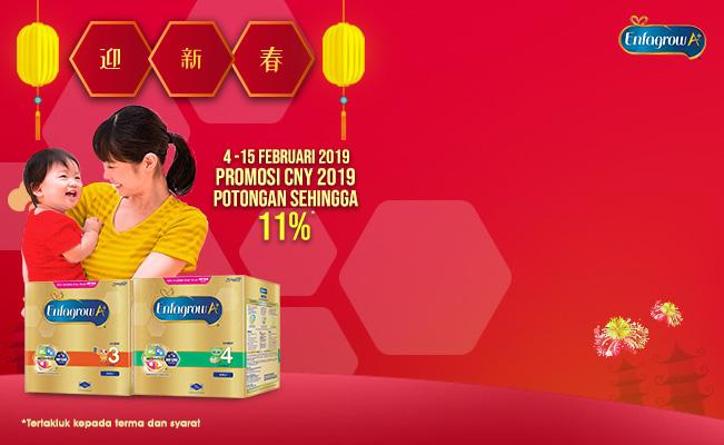 Promosi CNY 2019!