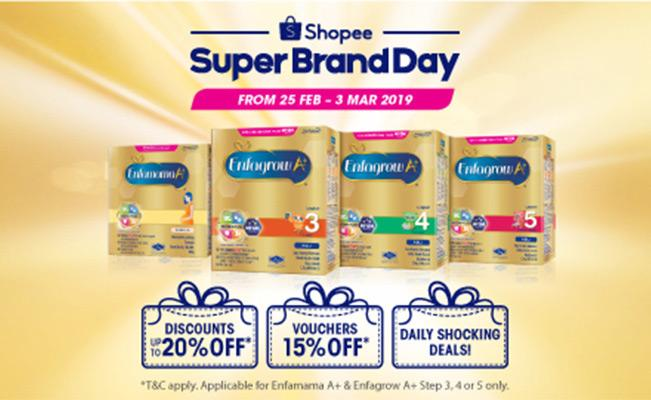 Shopee - Super Brand Day
