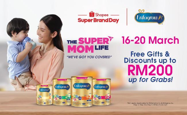 Shopee Super Brand Day
